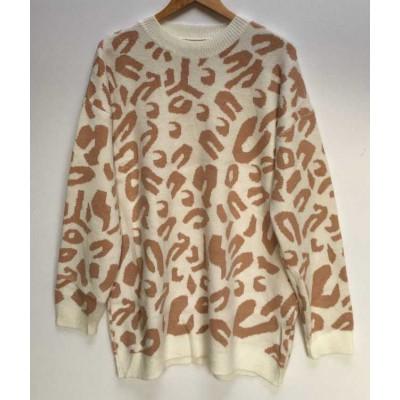 Luxurious leopard design jumper