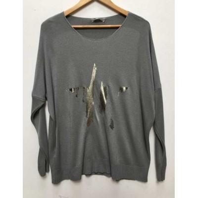 Fine knit star jumper - light grey